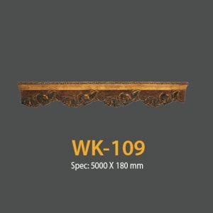 ابزار گلویی طرح دار چوبی WK-109، ابزار گلویی ، ابزار چوبی ، گلویی چوبی